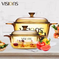 康宁VISIONS晶彩透明锅套装VS15+VS08