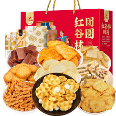 红谷林零食礼盒9种952g