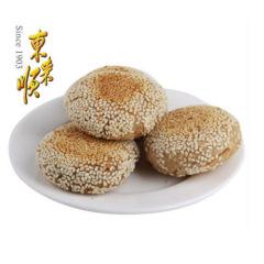 东来顺冷冻香酥芝麻烧饼270g 北京特产 清真食品 中华老字号