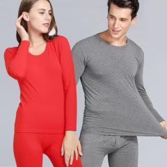 2020新款火热爆款男女春秋季高端莱卡棉保暖塑身情侣套装