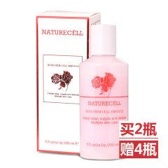 Naturecell玫瑰焕肤肌活精华