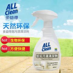 台湾多益得除皂垢清洗剂400ml*2瓶装