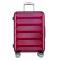 卡拉羊拉杆箱24英寸耐磨旅行箱