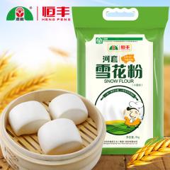 河套雪花粉8kg 包子馒头面粉小麦芯粉 通用多功河套面粉