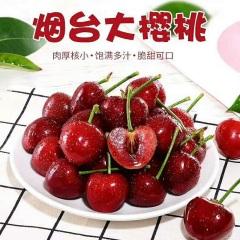 栖霞市大樱桃junnongE红灯28mm优质果3斤装原价128.90元端午节特价116.60元包邮