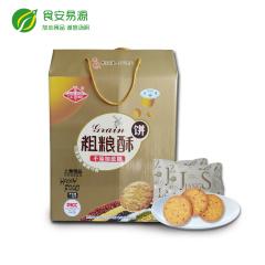 无蔗糖粗粮酥饼干 1500g 礼盒装 纯质杂粮 健康均衡 清真食品