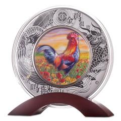 2017鸡年高浮雕彩色银盘 货号122639