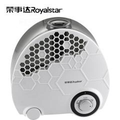 荣事达(Royalstar)加湿器RS-V101微分子动能加湿 镂空蜂巢设计