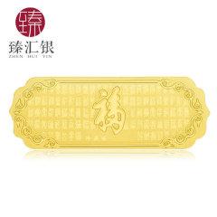 金猫银猫CSmall 足金黄金福字财富小金条 珍藏版迷你投资金条 0.02g