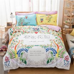 VIPLIFE青春时尚全棉斜纹活性印花四件套 高支高密纯棉床单被套-秘密花园-