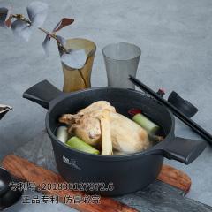 鼎匠3盖世系列 出口美国汤锅 微压耐磨铝锅 电磁炉燃气灶通用煮锅 24cm