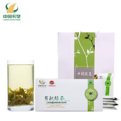 【中国农垦】大明山 广西农垦 原产地双认证 有机绿茶 125g礼盒装
