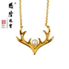 懋隆淡水珍珠银饰项链鹿角女颈链礼物正品包邮