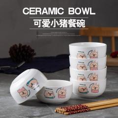 鼎匠猪猪碗6碗6筷12件套可爱卡通碗筷套装吃饭碗陶瓷碗家用微波炉餐具