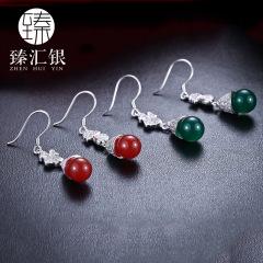 臻汇银 925银红/绿玛瑙幸运珠耳环