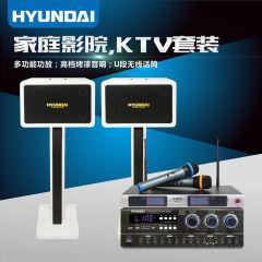 现代(HYUNDAI)OK-800 音响套装