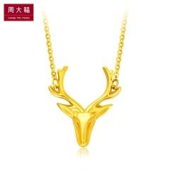 周大福简约时尚鹿22K金项链/吊坠E122551