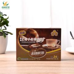 【中国农垦】云啡 云南特产 云啡三合一小粒种速溶拿铁咖啡390g