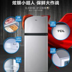 TCL 118升 迷你冰箱 双门 小型家用、办公之选 金属 (闪白银)BCD-118KF1
