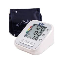 康扉 血压计 电子全自动智能血压仪 精准臂式家用 上臂式 电子大屏语音播报