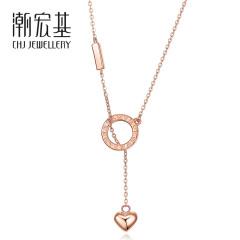 潮宏基 悦己-缘心 18K金项链玫瑰金彩金项链女款 链约40cm+尾链