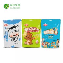 【食安易源】儿童卡通熊仔饼干100g*3袋(买两份多送一袋)