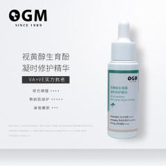 OGM视黄醇生育酚凝时修护精华