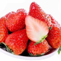 【新鲜水果】山东沂源 牛奶草莓 1斤装  单果≥20g