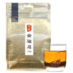 瓯叶红茶 武夷山桐木关金骏眉茶叶 150克/袋