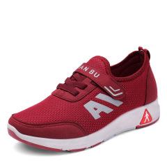 中老年健步鞋男女款透气防滑软底中老年老人鞋休闲运动鞋舒适耐磨