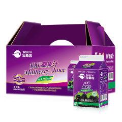 【宝桑园】100%桑果汁468ml*12盒礼盒装