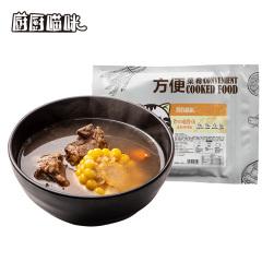 厨厨喵咪老火猪骨煲汤