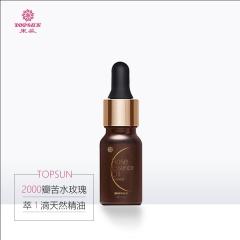 东盛玫瑰精油 单方面部脸部精油香薰护肤女10ml精品