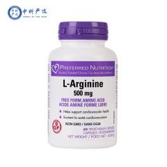 【加拿大原装进口】PN营养一氧化氮 L-精氨酸 6瓶