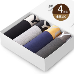 俞兆林男士内裤莫代尔中青年纯色印花透气款平角短底裤头性感潮