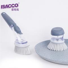 ISACCO厨房储液锅刷 2件套