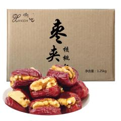 响吃 枣夹核桃 1.25kg