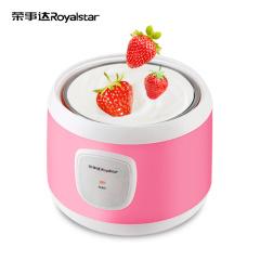酸奶机RS-G09粉色