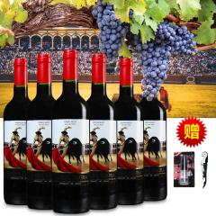 西班牙斗牛士干红葡萄酒 原瓶进口红酒 整箱6支装 赠开瓶器