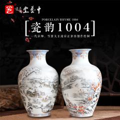 中艺堂特色手工艺瓷器凌宗正瓷韵1004家居摆件收藏品花对瓶礼品