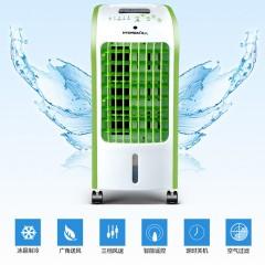韩国现代(HYUNDAI)家用冷风扇冷风机电风扇移动空调扇 遥控定时冷风扇 BL-168DL