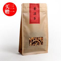 瓯叶 普洱茶 普洱熟茶散茶 云南茶叶 干仓存放 20克/袋