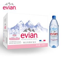 法国进口 依云(evian)天然矿泉水1L*12瓶 整箱装