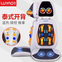 璐瑶 按摩器多功能揉捏脊柱脊椎腰背腰部靠垫坐垫 LY-555A