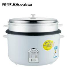 荣事达(Royalstar)电饭煲RZ-100B多功能蒸煮电饭煲