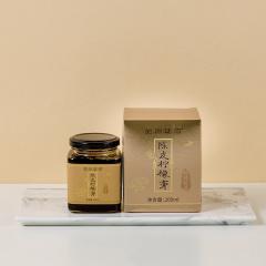 陈皮柠檬膏 皮肤晒黑变白难,每天喝一杯柠檬膏,褪去黑色素,7天变白4℃!