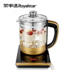 荣事达(Royalstar)养生壶YSH1529一键触控 操作简单