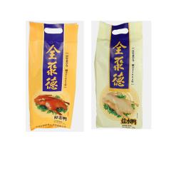 北京全聚德酱正宗老字号美食 熟食肉类樟茶鸭500g+盐水鸭500g