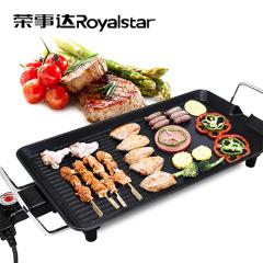 荣事达/Royalstar 一机多用 智能控温 加厚锅提 无烟不粘电烤盘RS-KP151A