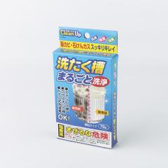 日本原产KOKUBO小久保洗衣机槽清洁剂